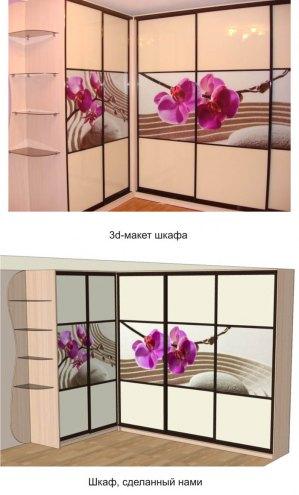 шафа купе на замовлення з квітами
